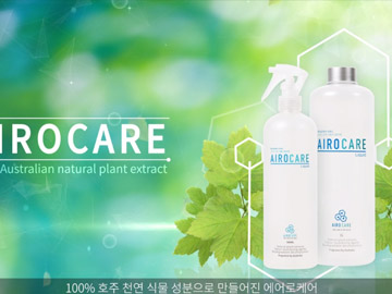 AIROCARE
